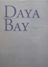 Marc Riboud Jean Lacouture Daya Bay EDF 1993