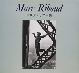 Marc Riboud Tokyo Pacific Press Service PPS 1992