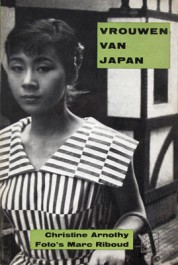 Marc Riboud Vrouwen van Japan 1959