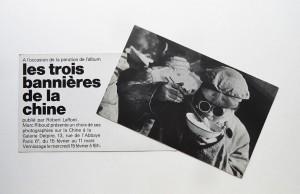 Carton d'invitation d'une exposition de photographies de Chine de Marc Riboud à la galerie Delpire, à l'occasion de la sortie du livre Les trois bannières de la Chine en 1966 (éditions Robert Laffont)