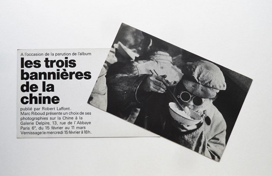 Invitation card for an exhibition of photographs of China by Marc Riboud at galerie Delpire, on the occasion of the release of his book The three banners of China (Robert Laffont, France and McMillan, New York)