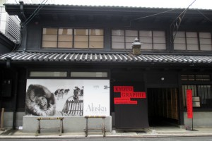marc riboud alaska kyoto kyotographie