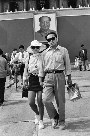 Couple in front of the Forbidden City, Beijing, 1993