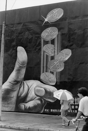 Gold coins from a snap, promises this advertisement in Shenzhen, 1992