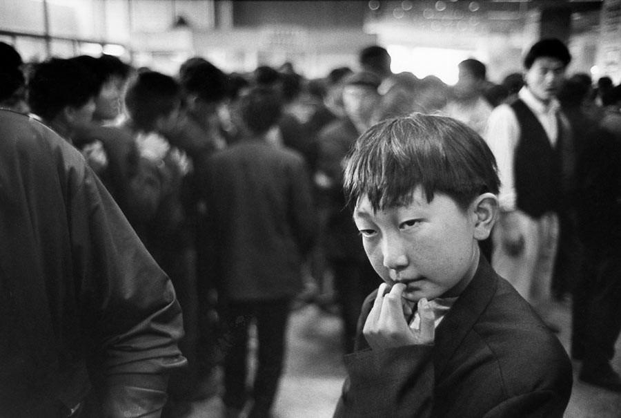 Shenzhen, 1994