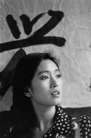 "The actress Gong Li during the shooting of ""To Live"" in the Shandong, 1993"