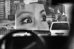 The eyes, advertisement for a car brand, Shanghai, 2002
