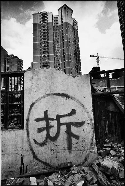 """Les inscriptions """"à détruire"""" se multiplient à Shanghai, 2002"""