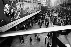 Nanjing street in Shanghai, 2002
