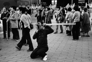Beijing, 1985
