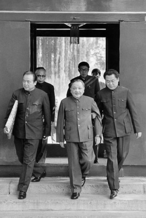 Deng Xiaoping, Chine, 1983