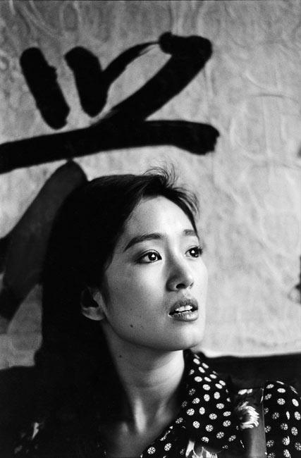Gong Li, Chine, 1993