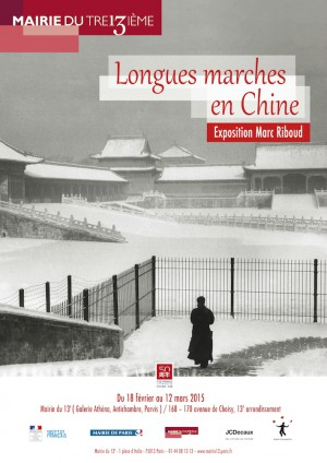 marc riboud mairie 13 paris longues marches en chine