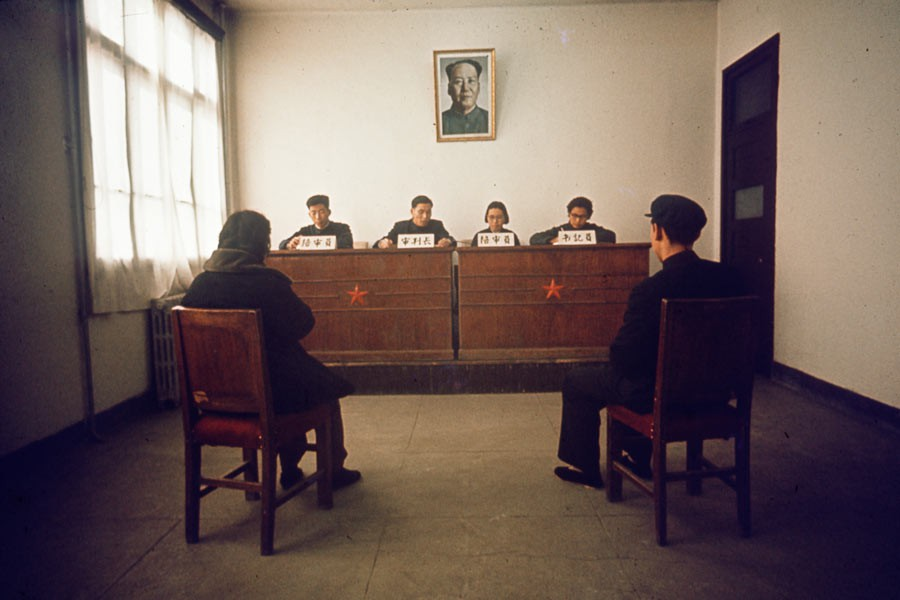 Portrait of Mao Zedong in court during a divorce decision, Beijing, China, 1965
