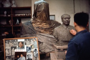 Sculpture of a Mao Zedong bust, China, 1965