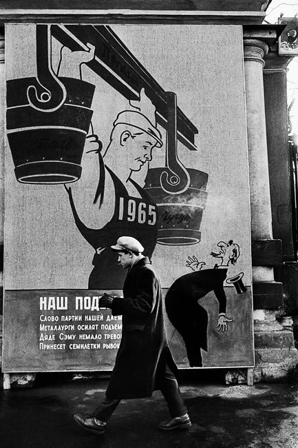 Moscow, 1960