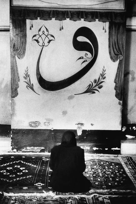In the Great Mosque of Bursa, Anatolia, 1955