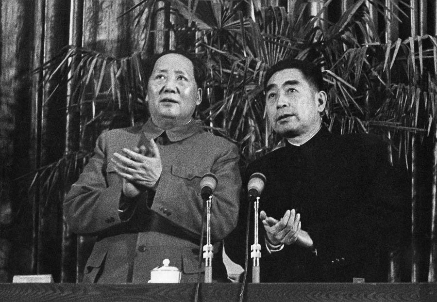 Mao Zedong and Zhou Enlai, Beijing, China, 1957