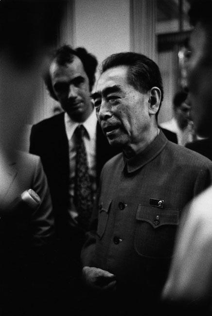 Zhou Enlai, Chine, 1971