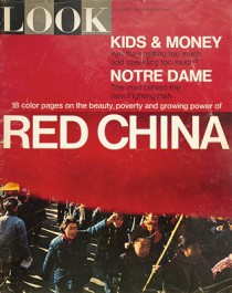 riboud_look_1965_redchina_cover
