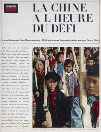 riboud_parismatch_1965_chine1